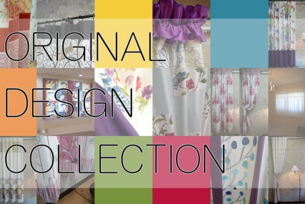 original design collection